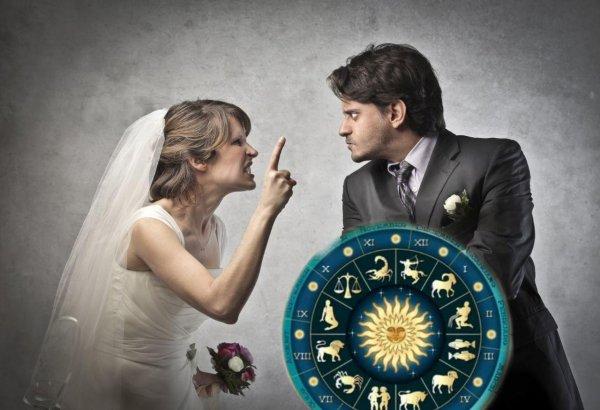 Из прекрасного принца в жабу. Мужчины-зодиаки, которые кардинально меняются после свадьбы — астролог