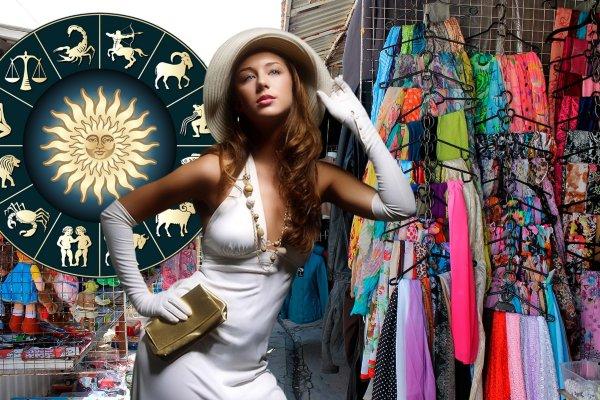 Кошмар стилиста: Какие Зодиаки одеваются как «клуши»