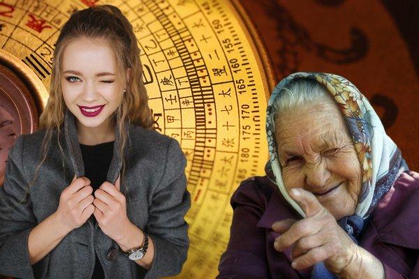 Из «бабушки» в «чиксу»: Как обустроить квартиру на молодость после 40 лет