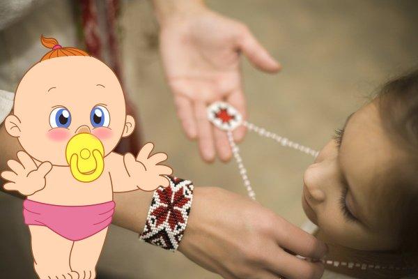 Защита ребёнка: Ритуал с бумагой защитит малыша от неприятностей