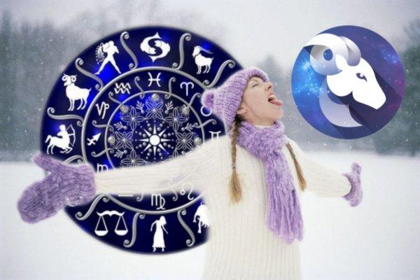 Рождественский подарок для Козерогов. Астролог пообещал невероятный успех 7 января