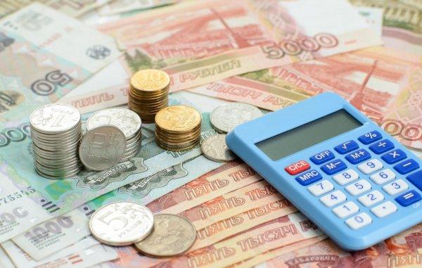 Как рыба в деньгах: Кому из Водных знаков лучше избегать кредитов в Январе