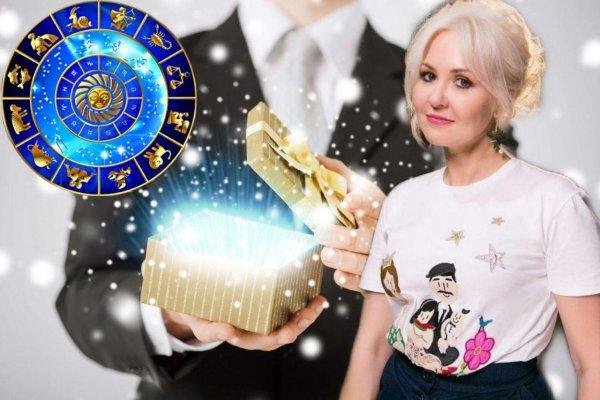 Волны судьбы: Василиса Володина рассказала, какие важные события произойдут в январе