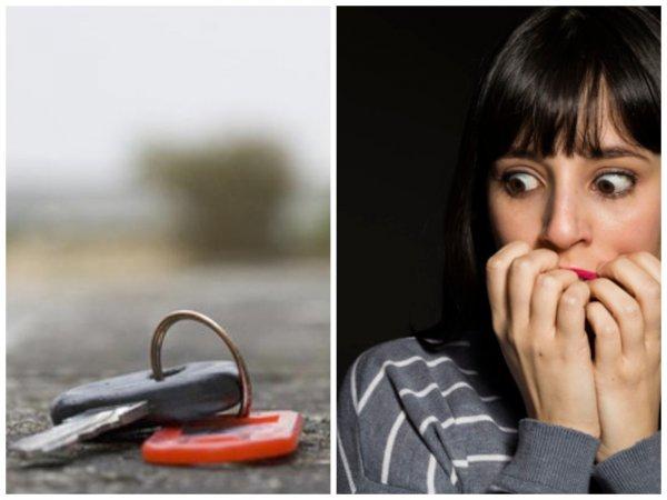 Ключ потерял – счастье отдал: Что означает неприятная рассеянность?