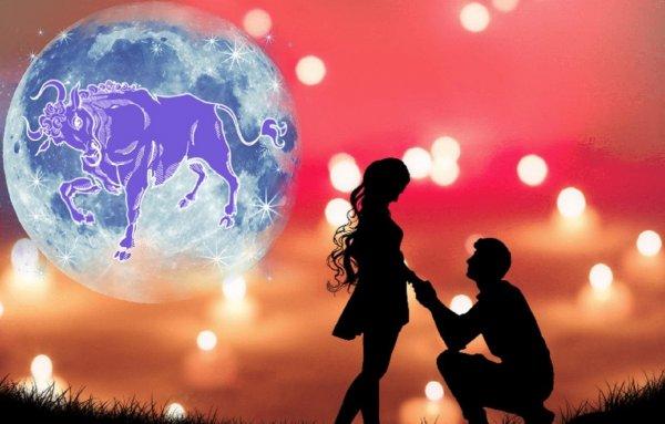 Луна и Телец – пора под венец: 2 февраля принесёт счастье в любви