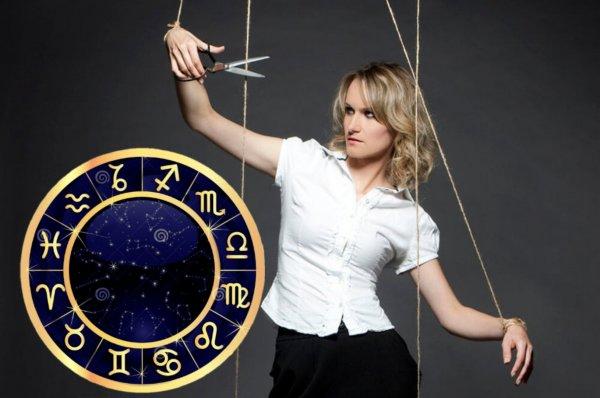 Рай для манипулятора. Знаки, которых легко обвести вокруг пальца — астролог