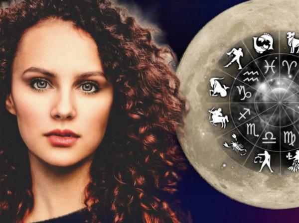 Львам и Ракам приготовиться: В чём опасность суперлуния 9 февраля – астролог