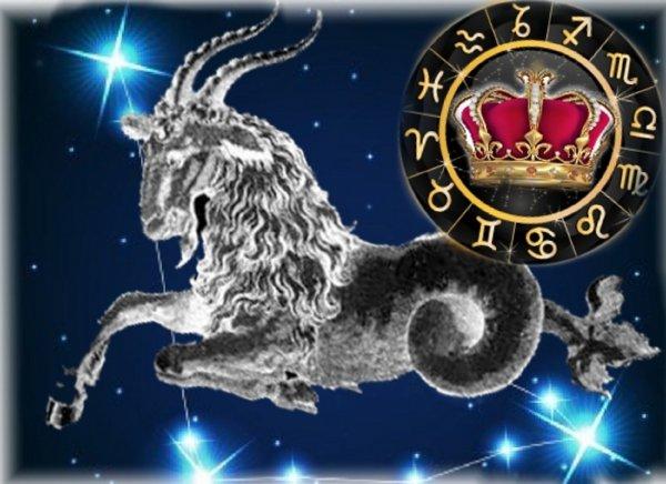 Звёзды ласкают: Козерог станет «королём Зодиаков» с 17 февраля