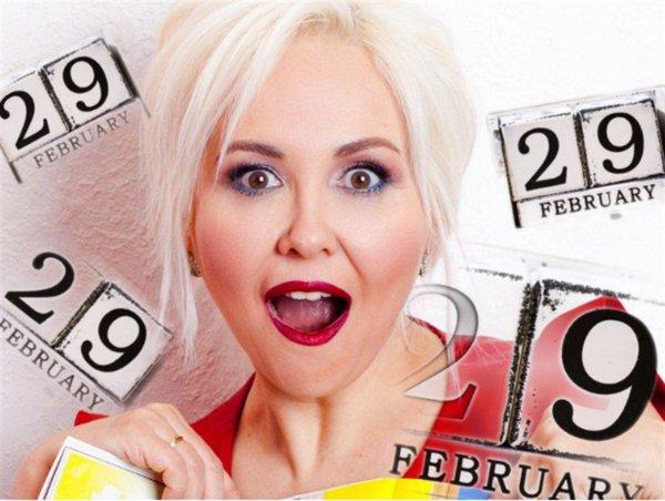 Секрет или шутка Володиной: Астролог научила загадывать желания 29 февраля