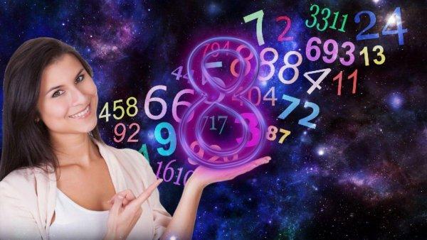 Магия числа 8: чем будет знаменательно это воскресенье — нумеролог