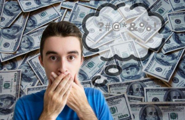 «Ничего себе». Фразы уменьшающие финансовое состояние - эксперт