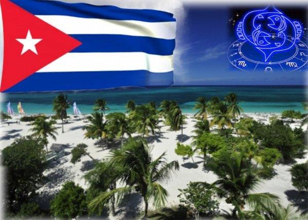 Если отпуск, то Куба: Где отдохнуть Рыбам этой весной