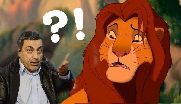 Глоба дал 5 советов для Льва на неделю