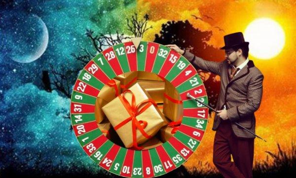 Второй Новый год? Каких подарков судьбы ждать от 20 марта