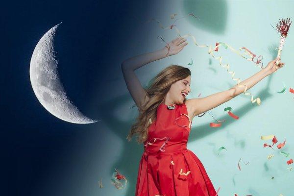Тусовщикам Луна не страшна: 22 марта стоит «оторваться»