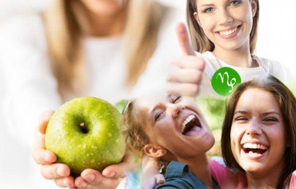 Яблоки на столе принесут счастье Козерогам