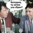 ТОП-5 советских комедий, которые стоит пересмотреть на этой неделе