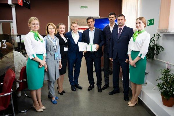 Сбербанк внедрил систему приема безналичных платежей в МФЦ Владивостока