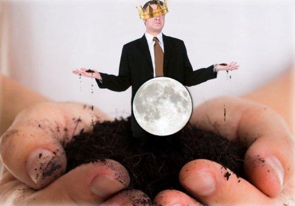 Из грязи в князи: Луна поможет с реализацией целей
