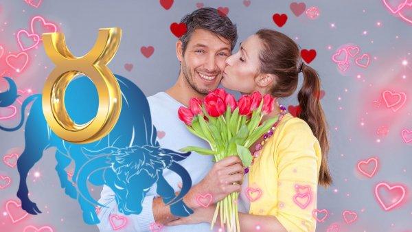 Сердца за любовь! Тельцы могут найти своё счастье 11, 12 и 13 апреля