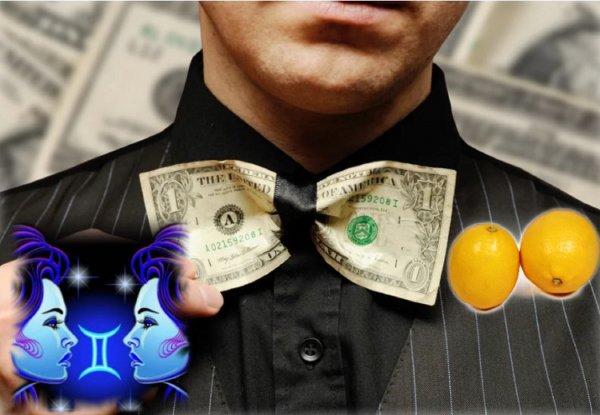 Пару «лимонов» на карантине: Близнецы получат деньги несмотря ни на что