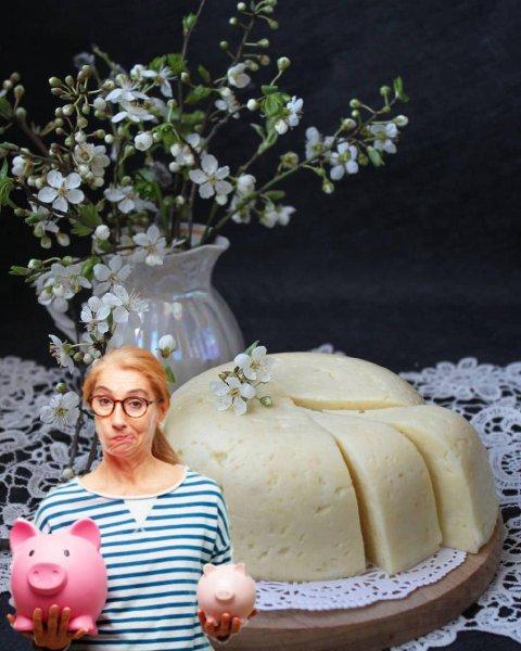 Пока в магазинах сыр дорожает, проще и дешевле готовить его дома