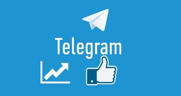 Как быстро набрать подписчиков в Телеграмм канал