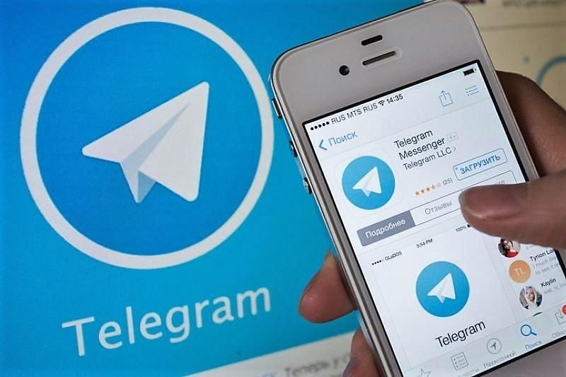 Накрутка подписчиков в телеграм канал недорого