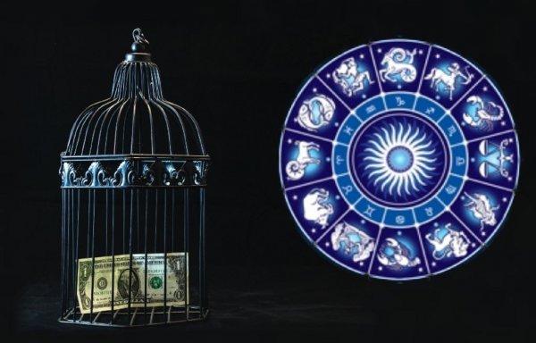 «Затяните пояса потуже»: Финансы пошатнутся в начале мая – Астролог