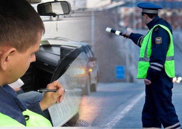 В Ленобласти хотят разрешить водителям выбирать себе штрафы