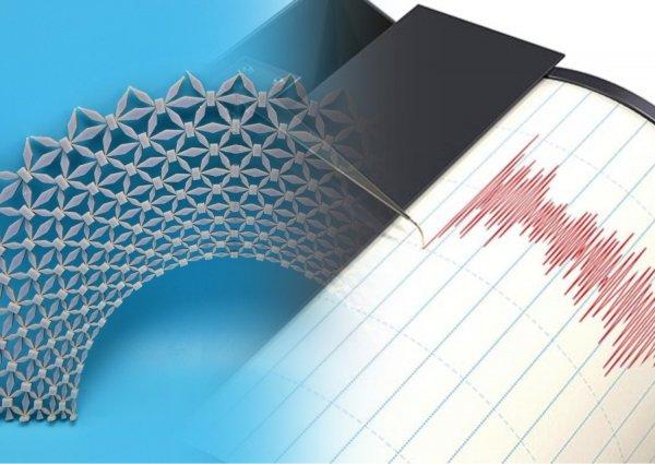 В США создали материал для защиты от сейсмических волн