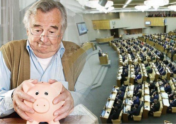 Российским пенсионерам готовят льготы по кредитам