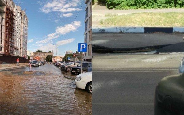 В центре Белгорода на месте провала дороги образовалась пробка